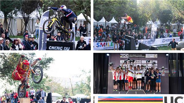 UCI都市自行车世锦赛成都举行 40国选手参赛
