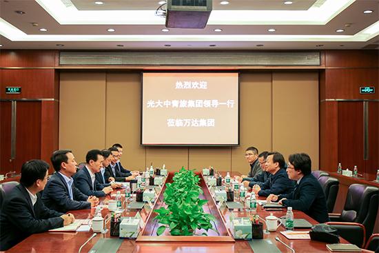 王健林董事長會見中青旅董事長康國明和光大文投總經理鄭穎宇