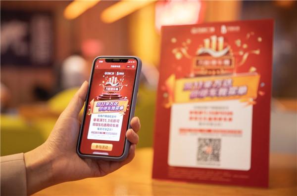 丙晟推出万粉停车惠  打造门店引流新玩法