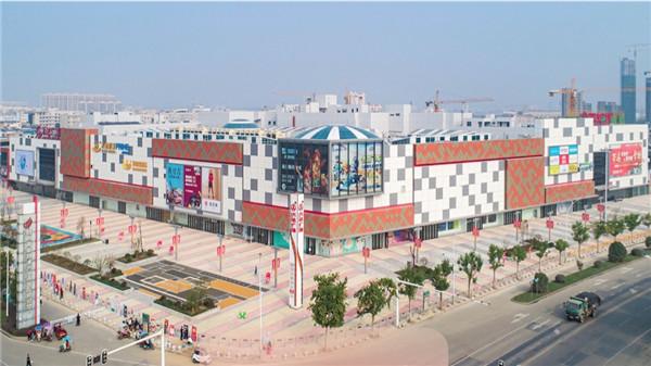 湖北省第12座万达广场在随州开业