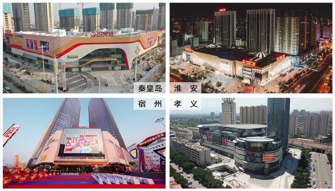 秦皇岛、淮安、宿州、孝义四座金沙游艺场网址广场同日开业