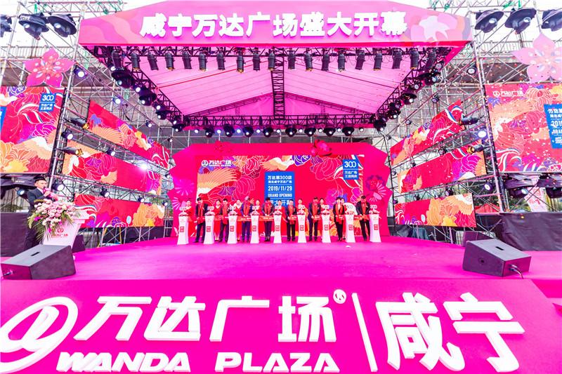 金沙开业第300座金沙广场 累计创造就业岗位超130万个