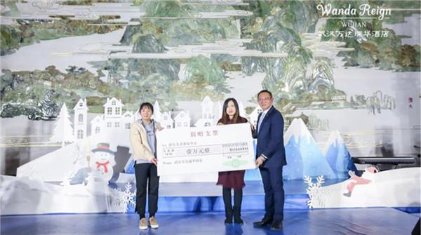 武汉万达瑞华酒店举办圣诞点灯暨慈善义卖活动