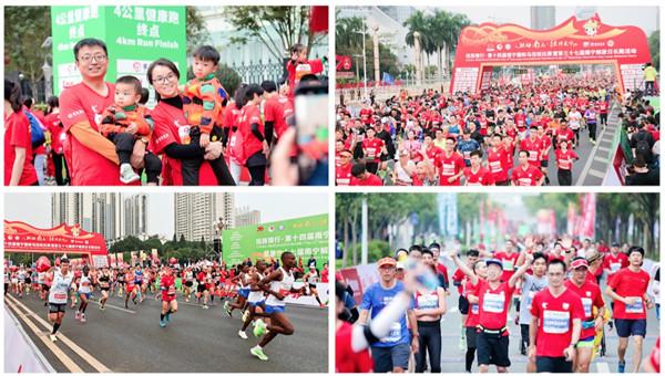 南宁马拉松吸引全球2.8万名跑者参赛