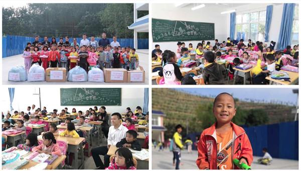 西双版纳万达文华酒店义卖捐助贫困小学