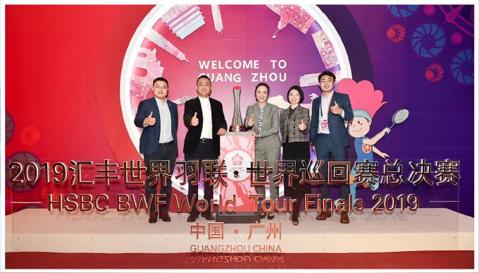 万达独家商务开发世界羽联巡回赛总决赛广州开赛
