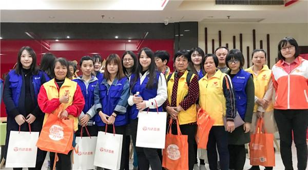万达普惠广州义工开展关爱老人活动