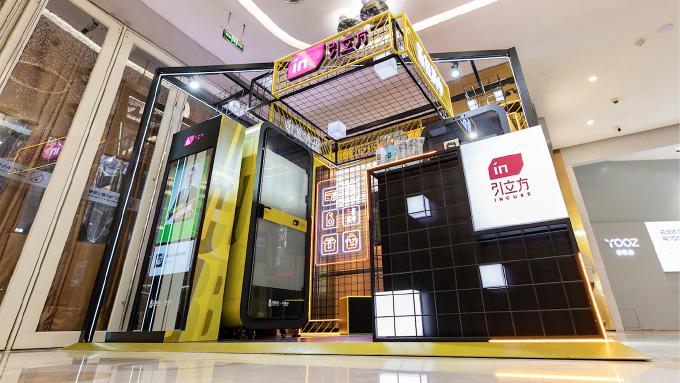 丙晟科技商业中心金融创新试点落地汉街
