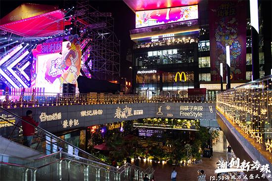 廣州海珠萬達廣場盛大開業
