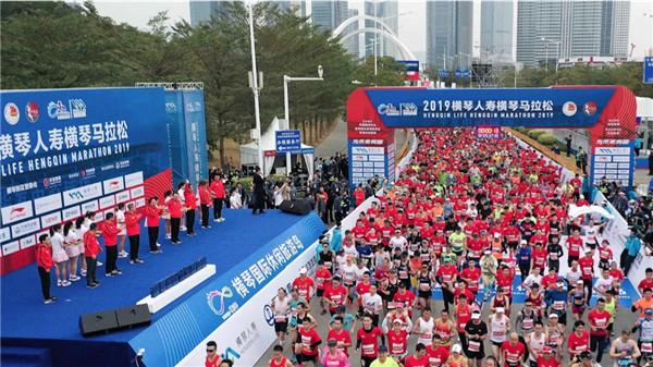 13000名跑者参加万达年度收官赛事横琴马拉松