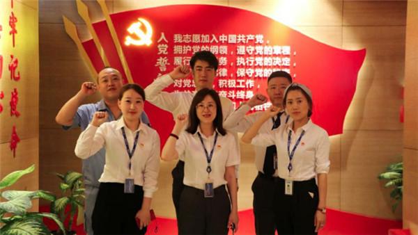 沈阳万达商管区域党支部关爱员工促发展