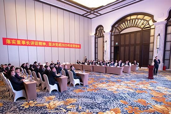 万达集团各系统学习落实王健林董事长讲话精神