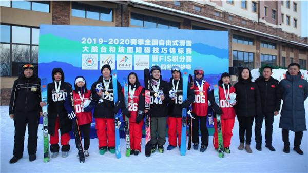 全国自由式滑雪锦标赛在长白山度假区举行