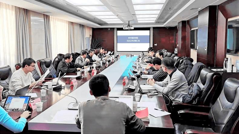 商业规划院出席BIM国家重大专项课题会议