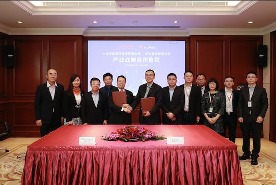 華為萬達簽訂5G戰略合作協議 全國率先推動5G商業場景應用