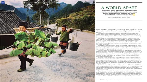 海外轮值镇长国际旅行杂志撰文推介丹寨
