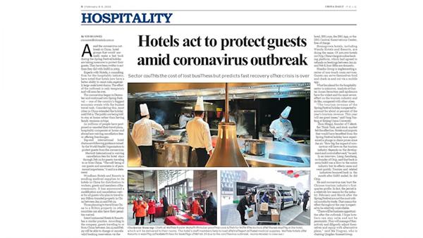 《中国日报》大幅图片报道武汉万达嘉华酒店抗疫