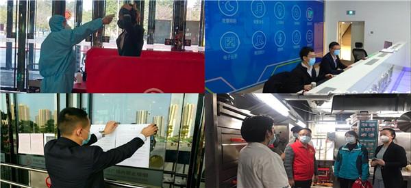 商管广州区域7城16店党员筑牢基层抗疫防线