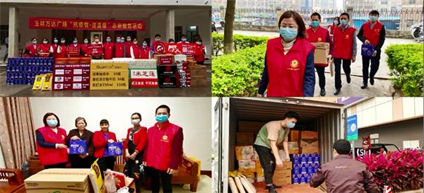 """多地万达广场组织""""抗疫情送温暖""""志愿活动"""
