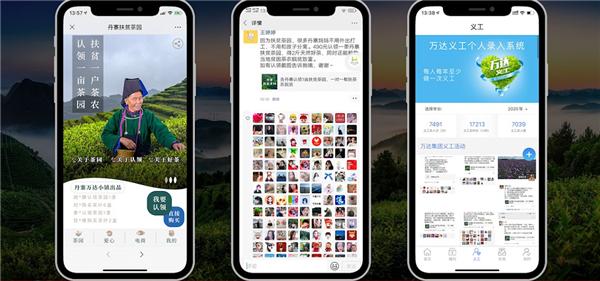 大旺国际官网登录注册