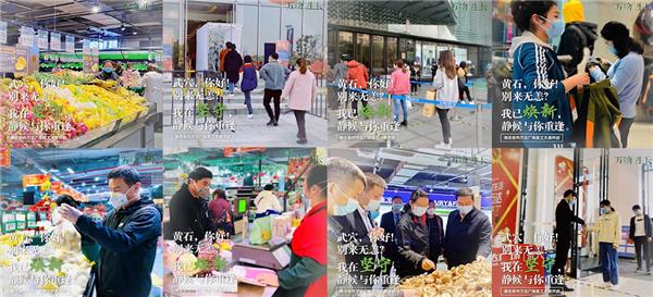 全国金沙广场除武汉区域外全面恢复营业