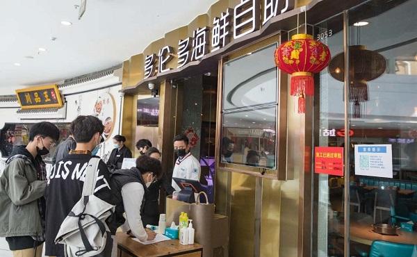 【新华网】金沙广场客流恢复到83%