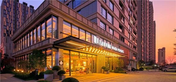 酒管与微博战略合作打造美华动漫主题酒店