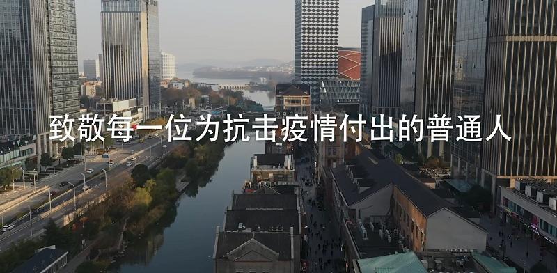 新冠疫qing中的武汉贝tou体育ren