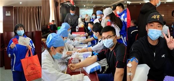 长白山国际度假区员工开展无偿献血活动