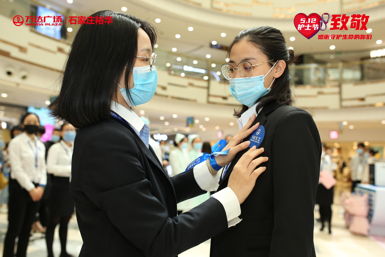 全国k球-k球官网义工举行专项公益活动向护士献爱心