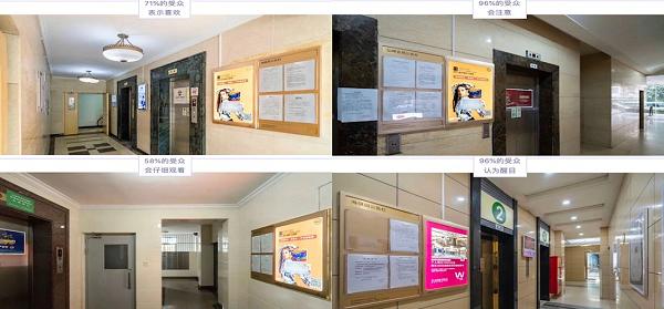 金沙游艺场网址传媒2.0公告栏媒体高端社区上线 提升营销效率