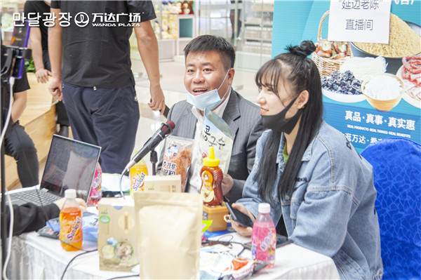东北多家k球-k球官网广场推出驻村书记直播带货助农活动