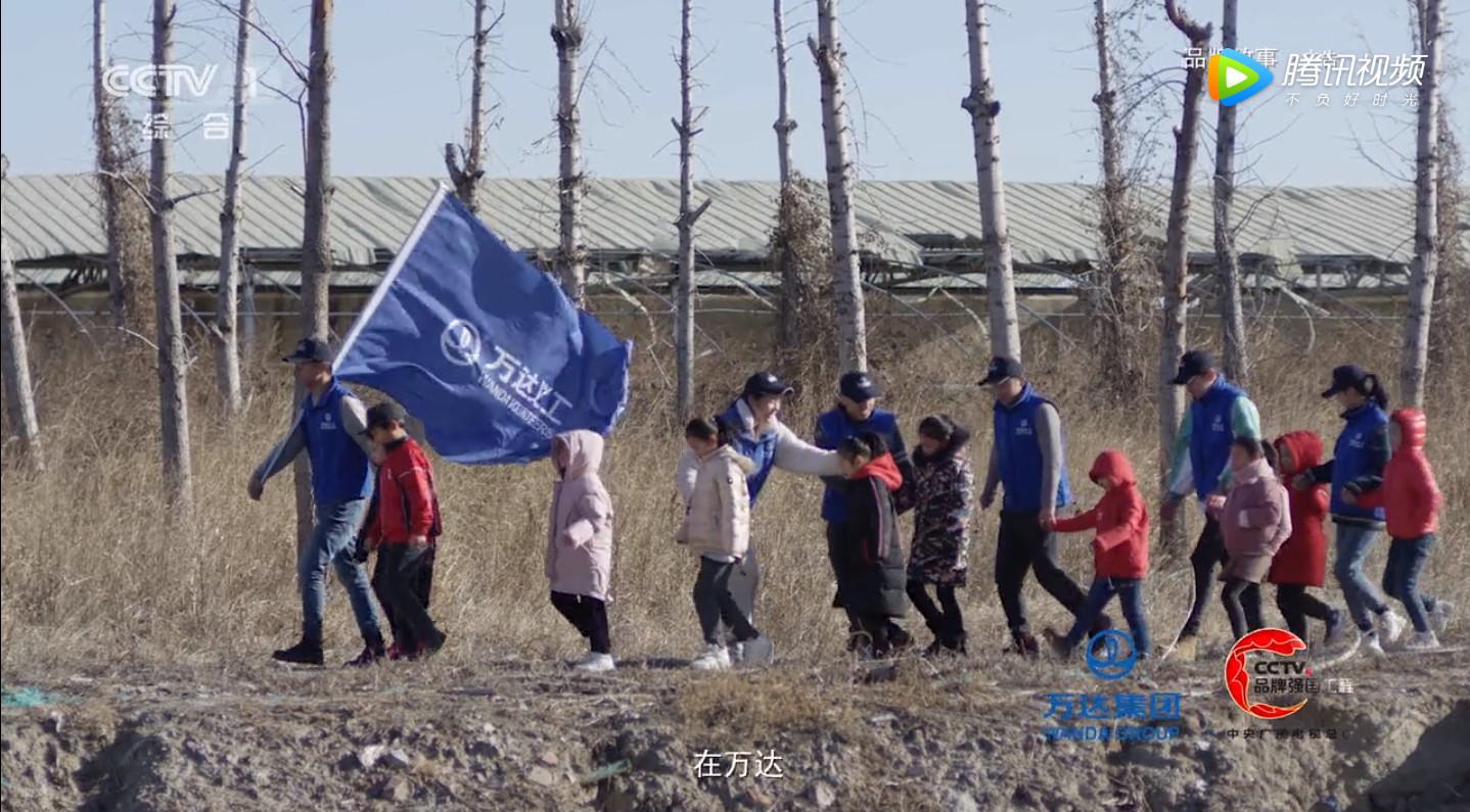 集团通报表扬泉州万达文华见义勇为员工黄德强