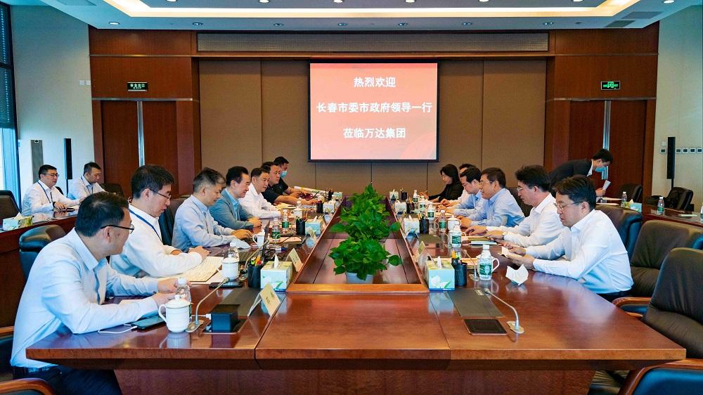 王健林董事长会见长春市委书记王凯