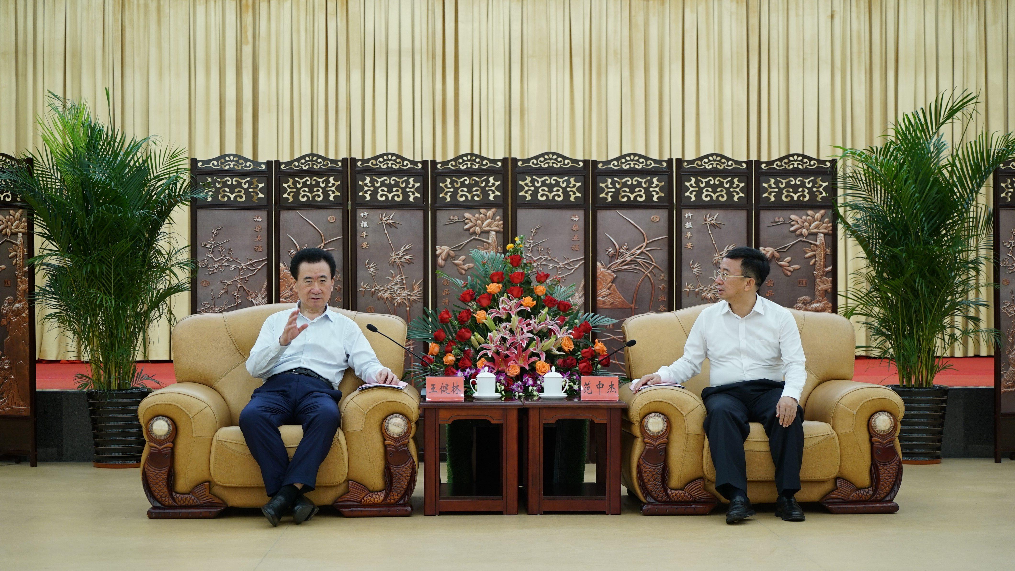 肇庆市委书记范中杰、市长吕玉印会见王健林董事长