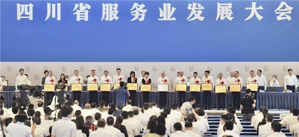 """两座万达广场获""""四川省优秀服务企业""""称号"""