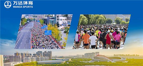 www.64222.com体育获首届淄博马拉松独家运营权