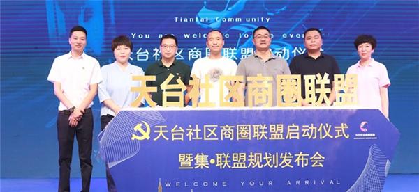 成都蜀都竞博广场商圈实现党建工作全覆盖