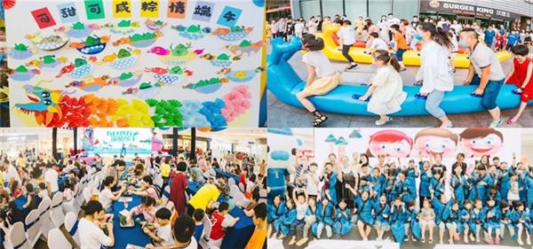 宝贝王乐园举办千场端午节主题亲子活动