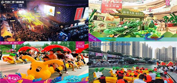 全国竞博广场端午节全员营销持续提升销售