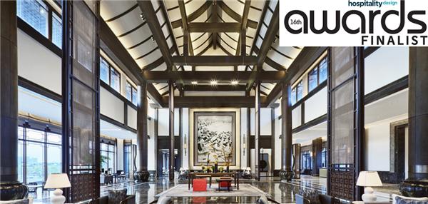 酒店设计院作品入围全球酒店设计大赛决赛