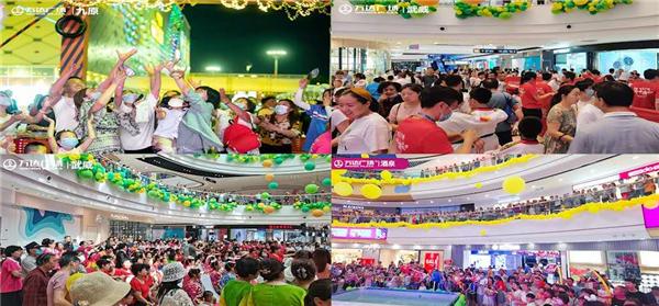 西北三地万达广场年中欢庆客流销售大幅提升