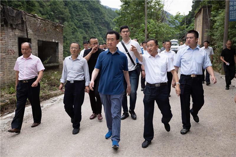 王健林董事长深入丹寨村寨考察调研