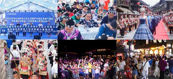 丹寨小镇3周年庆 举办黔东南非遗大集