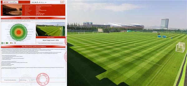 大連青訓基地草坪獲國際足聯授權機構中國最高分認證