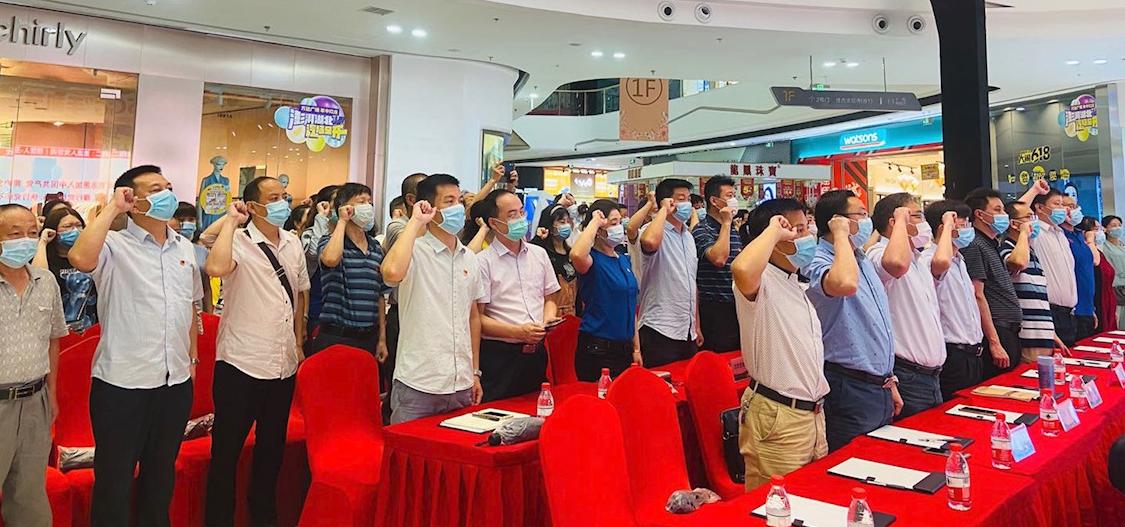 黄石万达广场举办黄石港区企业党员主题党日活动