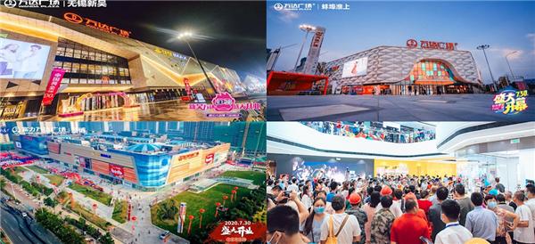 山东淄博、江苏无锡、安徽蚌埠三座火狐体育娱乐广场同日开业