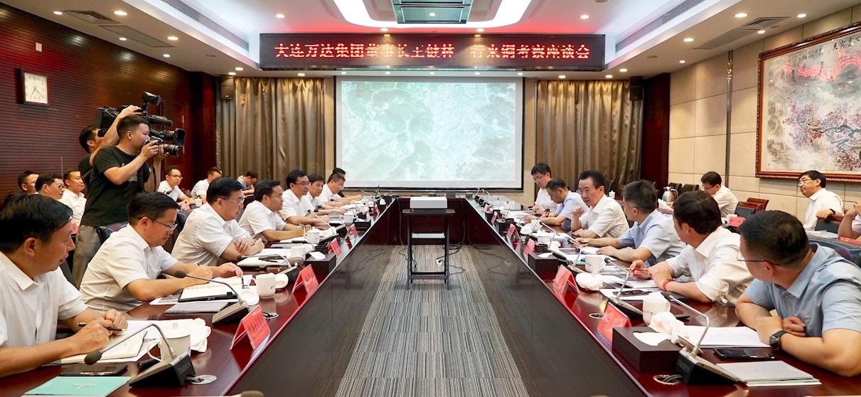 铜仁市委书记陈昌旭市长陈少荣会见王健林董事长