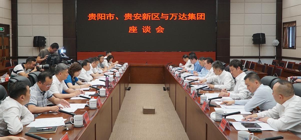 贵阳市市长陈晏会见王健林董事长