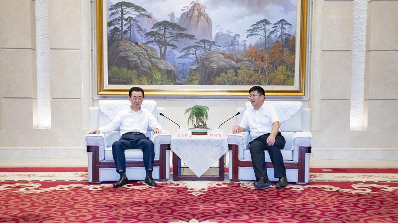 王健林董事长考察芜湖市